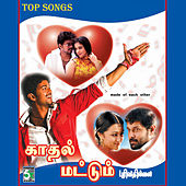 Kadhal Mattum Purivathillai by Various Artists