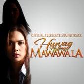 Huwag Ka Lang Mawawala (Original Motion Picture Soundtrack) - EP by Various Artists