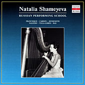 Russian Performing School. Natalia Shameyeva - vol.1 by Various Artists