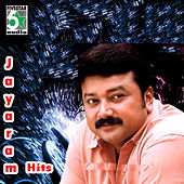 Jayaram Hits by Various Artists