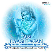 Aisi Lagi Lagan - Krishna Janamashtami Special by Various Artists