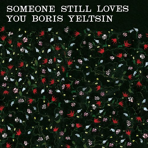 Broom by Someone Still Loves You Boris Yeltsin