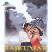 Rajkumar (Original Motion Picture Soundtrack) by Various Artists