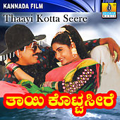 Thayi Kotta Seere (Original Motion Picture Soundtrack) by Various Artists