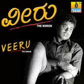 Veeru (Original Motion Picture Soundtrack) by Various Artists