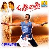 O Premave (Original Motion Picture Soundtrack) by Various Artists