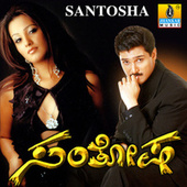 Santosha (Original Motion Picture Soundtrack) by Various Artists