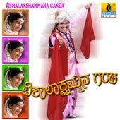 Vishalakshammana Ganda (Original Motion Picture Soundtrack) by Various Artists