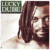 House of Exile by Lucky Dube