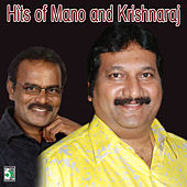 Hits of Mano and Krishnaraj by Various Artists