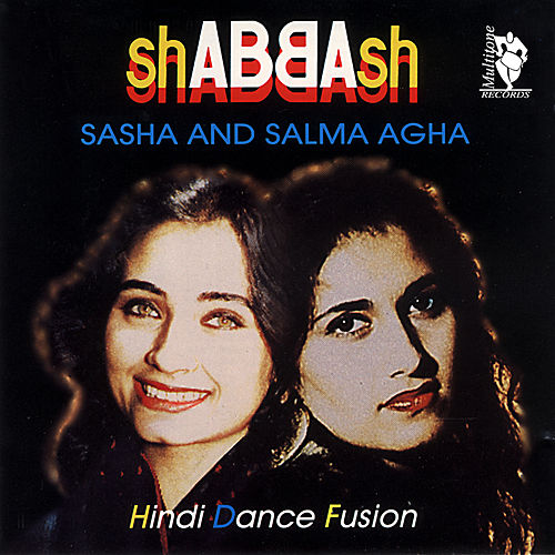 ShABBAsh (Hindi Dance Fusion) by Various Artists