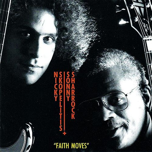 Faith Moves by Sonny Sharrock
