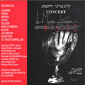 Concert de musique liturgique juive (Concert of Jewish Liturgical Music) by Various Artists