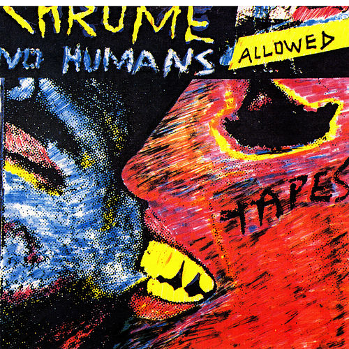 No Humans Allowed by Chrome