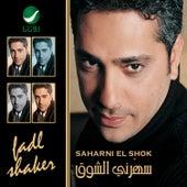 Saharni El Shok by Fadhl Shaker