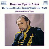 Russian Opera Arias: Vladimir Grishko, Tenor by Various Artists