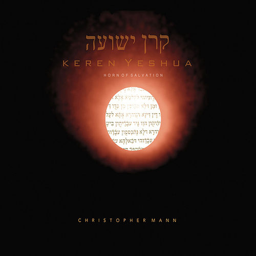 Keren Yeshua (Horn of Salvation) by Christopher Mann