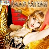 Yalla al Hafla by Emad Sayyah