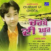 Charkhe Di Ghook by Master Saleem