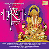 Shrimant Morya - Shrimant Dagdusheth Halwai Ganpati by Various Artists