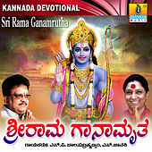 Sri Rama Ganamrutha by Various Artists