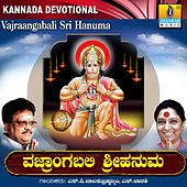 Vajraangabali Sri Hanuma by Various Artists