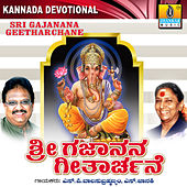 Sri Gajanana Geetharchane by Various Artists