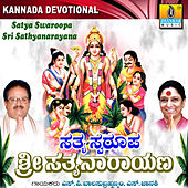 Satya Swaroopa Sri Sathyanarayana by Various Artists