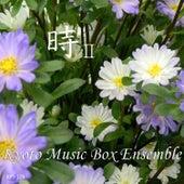 Korean Drama Music Box Collection Toki, Vol. 2 - EP by Kyoto Music Box Ensemble