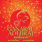 Ganaraj Adhiraj Sampoorna by Various Artists