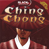 Ching Chong von Various Artists