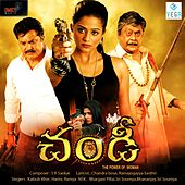 Chandi - The Power of Woman (Original Motion Picture Soundtrack) by Various Artists