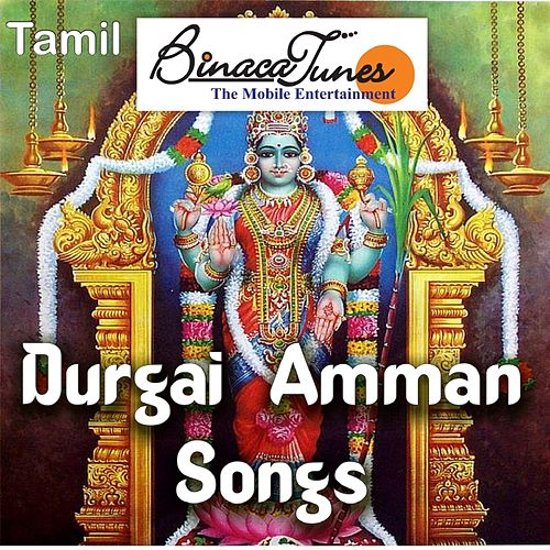 Durgai Amman Songs by Mannu
