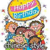 Happy Birthday - Chinese Music Style by Kidzone