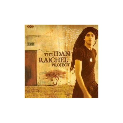 The Idan Raichel Project by Idan Raichel Project