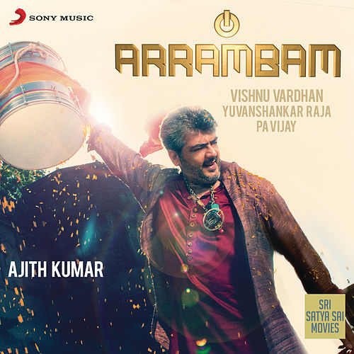 Arrambam (Original Motion Picture Soundtrack) by Yuvan Shankar Raja