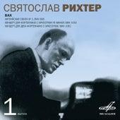 Sviatoslav Richter Edition, Vol. 1 by Various Artists