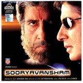 Sooryavansham von Various Artists
