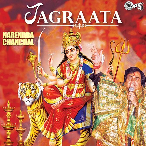 Jagraata by Narendra Chanchal
