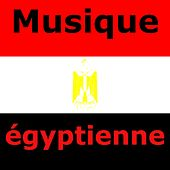 Musique égyptienne (Differents genres) by Various Artists