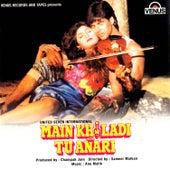 Main Khiladi Tu Anari by Various Artists