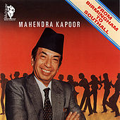 From Birmingham to Southall by Mahendra Kapoor