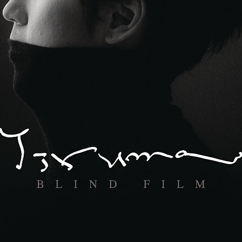 Blind Film by Yiruma