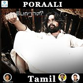Poraali (Original Motion Picture Soundtrack) by Various Artists