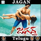 Jagan Nirdoshi (Original Motion Picture Soundtrack) by Various Artists