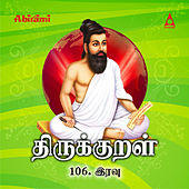 Thirukkural - Iravu by Saindhavi