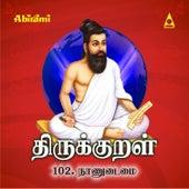 Thirukkural - Naan Udaimai by Saindhavi