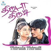Thiruda Thirudi (Original Motion Picture Soundtrack) by Various Artists