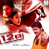 12B (Original Motion Picture Soundtrack) by Various Artists
