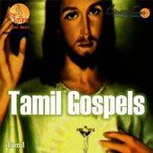 Tamil Gospels by Mannu